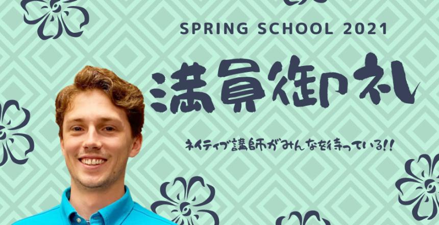 パステル、手書き、春休み・セール、Facebook投稿 (1)